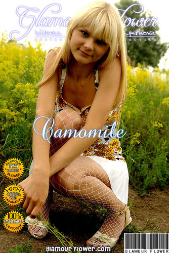 GlamourFlower – 2008-03-26 – Alicia A – Camomile (125) 2592×3888