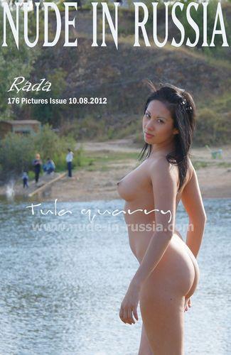 NIR – 2012-08-10 – Rada – Tula Quarry (176) 1800px
