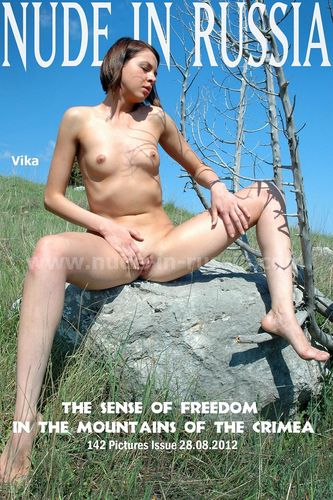 NIR – 2012-08-28 – Vika A. – The Sense of Freedom in the Mountains of Crimea (142) 1800px