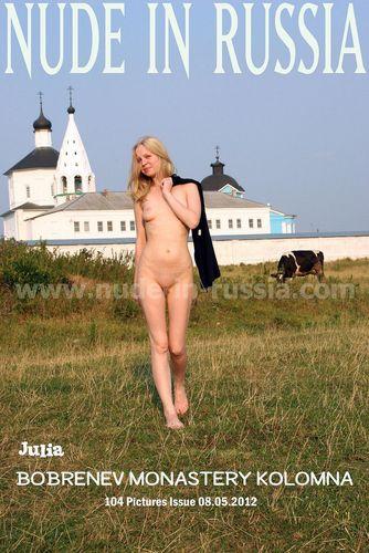 NIR – 2012-05-08 – Julia G. – Bobrenev Monastery Kolomna (104) 1800px