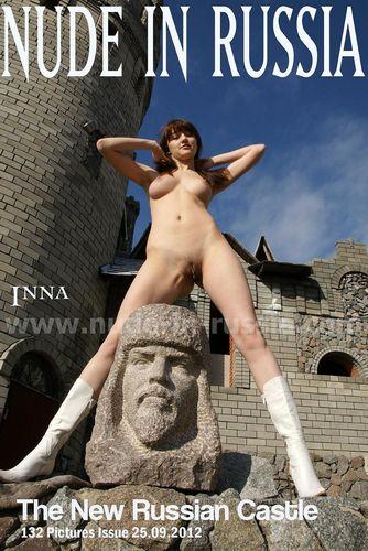 NIR – 2012-09-25 – Inna – The New Russian Castle (132) 1800px