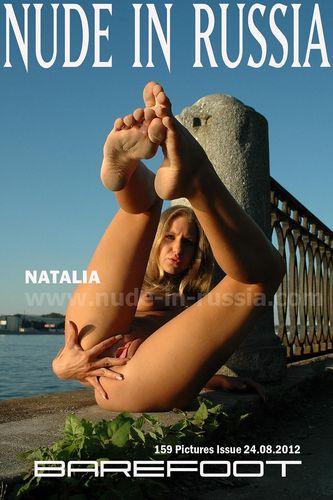 NIR – 2012-08-24 – Natalia A. – Barefoot (159) 1800px