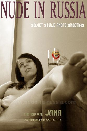 NIR – 2013-03-05 – Jana M. – Soviet Style Photo Shooting (88) 1800×2700