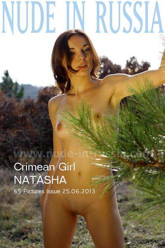 NIR – 2013-06-25 – Nata T – Crimean Girl (65) 1800×2700