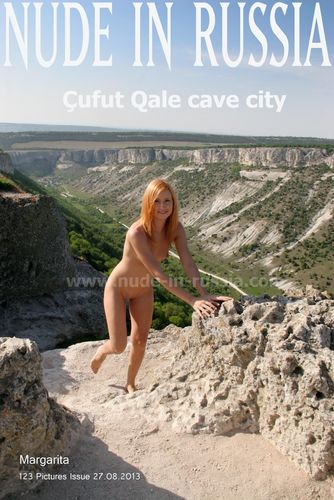 NIR – 2013-08-27 – Rita S. – Cufut Qale cave city (123) 1800×2700